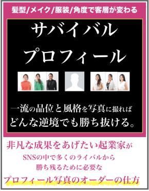スクリーンショット 2019-02-03 19.11.01.png