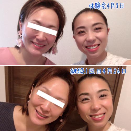 IMG_0617 2.JPG