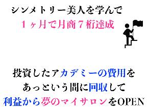 スクリーンショット 2019-12-22 23.42.57.png