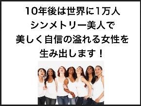 スクリーンショット 2019-09-05 22.50.37.png