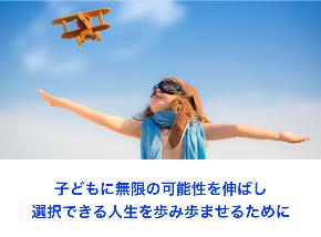 スクリーンショット 2020-03-01 20.39.17.png