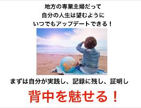 スクリーンショット 2020-03-01 20.39.24.png