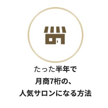 スクリーンショット 2021-01-27 19.56.43.png