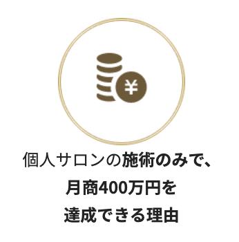 スクリーンショット 2021-01-27 19.56.47.png