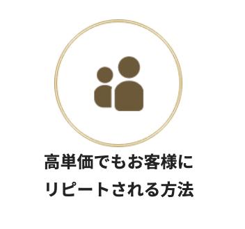 スクリーンショット 2021-01-27 19.56.50.png