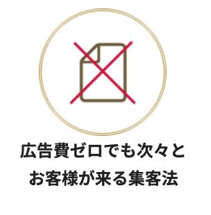 スクリーンショット 2021-01-27 19.56.54.png