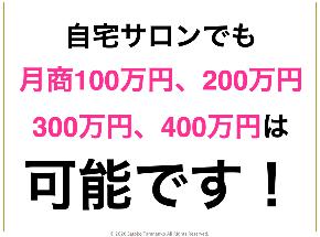 スクリーンショット 2021-01-31 10.34.26.png