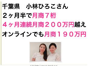 スクリーンショット 2021-01-31 10.34.04.png