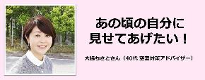 大脇さん.jpg