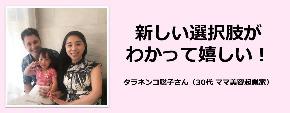 タラネンコさん.jpg