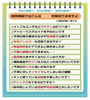 奥田さんPDF3月16日バージョン_ページ_31.jpg