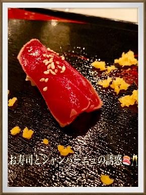 寿司 お寿司 メッセージカード 漬け 寿司シャン