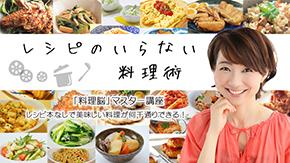 告知画像201601ゆかさん縮小.jpg