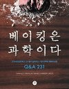 韓国版パン縮小100.jpg