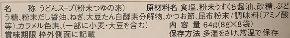 ひがしまるアップ.jpg