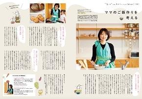 mama25_kimurasama 290.jpg
