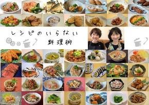 パワポ資料Aあゆみさん.jpg