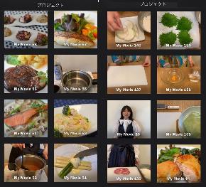 zoom動画.jpg