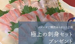 レシピのいらない料理術presents.png