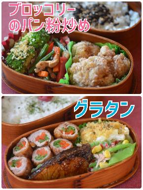 パン粉炒め3.JPG