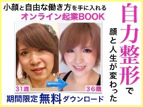 2020-04-09 12.14のイメージ.JPG