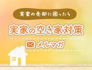 sp_mail_img.jpg