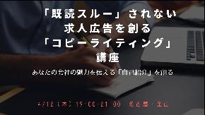 既読スルー0412.jpg