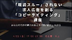 求人既読スルー.jpg