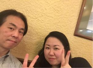 with_emiko.jpg