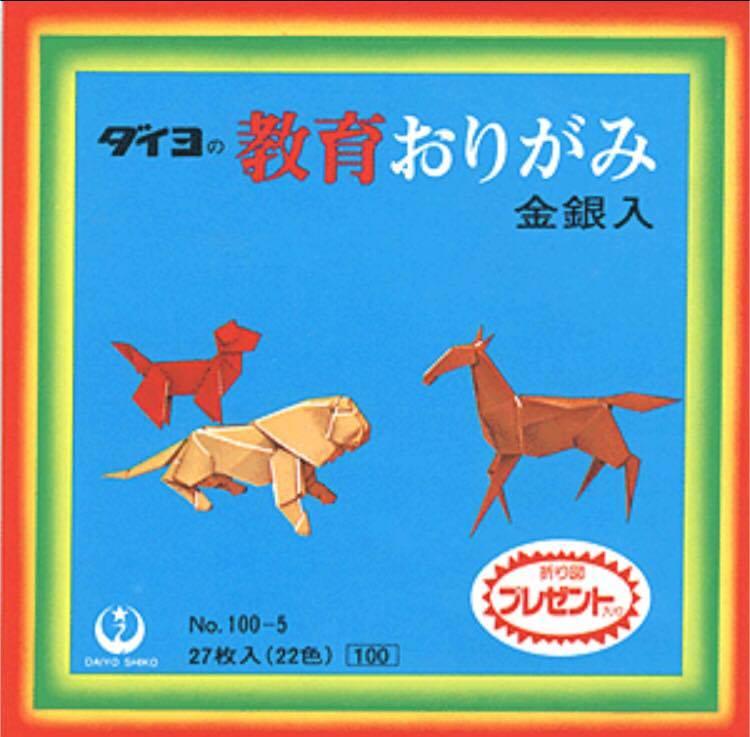 ダイヨ折り紙.jpg
