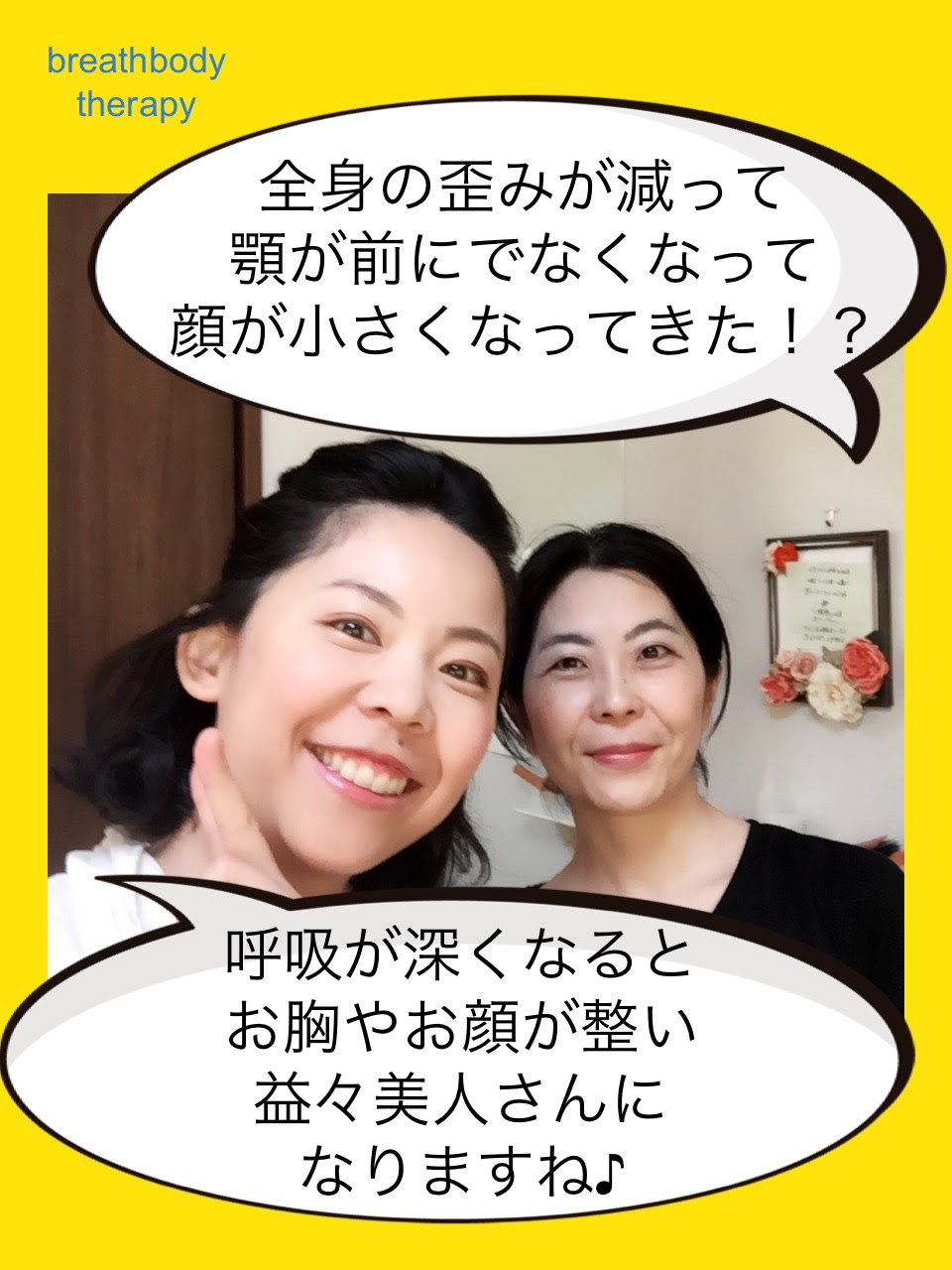 高村さん7月.JPG