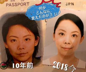 パスポート写真ビフォーアフター.PNG