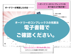 スクリーンショット 2019-05-19 19.49.04.png