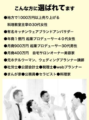 スクリーンショット 2019-10-03 22.03.04.png