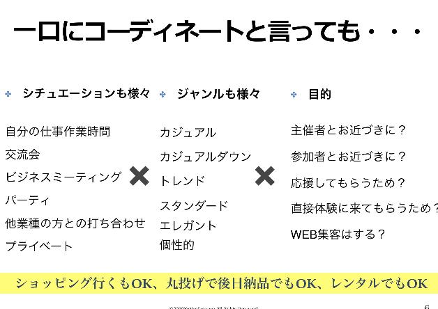 スクリーンショット 2019-11-04 20.18.41.png