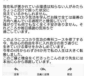 K50専科.jpg