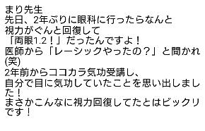 Ksん50代会社員.jpg
