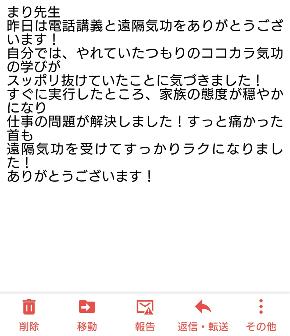 20-03-08-15-28-01-647_deco.jpg