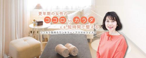 植田さん使用写真.jpg