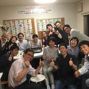 ikebukuro-2.JPG