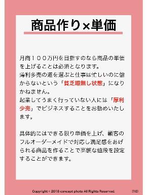 スクリーンショット 2018-06-16 11.15.29.png
