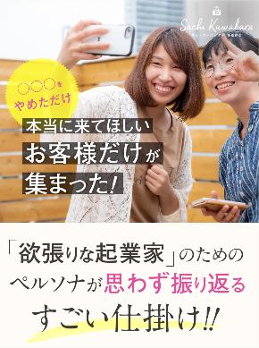スクリーンショット 2019-06-18 18.57.40.png