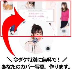 スクリーンショット 2020-10-16 18.41.41.png