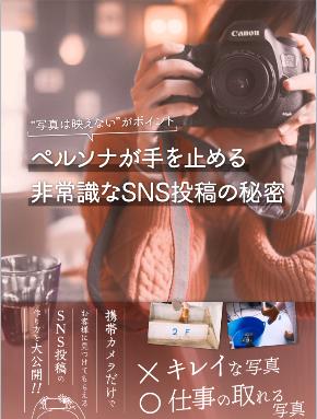 スクリーンショット 2020-11-13 22.38.59.png