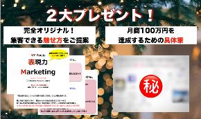 スクリーンショット 2020-11-16 15.52.07.png