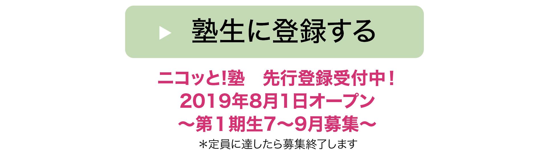 スクリーンショット 2019-07-16 20.46.46.png
