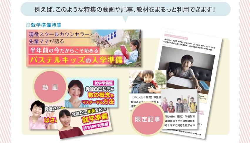 lp-offer03-v2.jpg