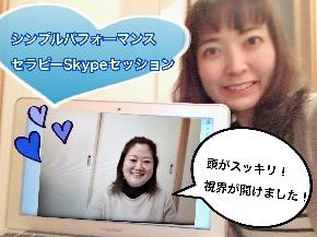 IMG_6596 2.JPG