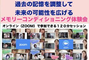 スクリーンショット 2019-10-20 14.52.41.png