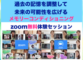 スクリーンショット 2020-02-25 15.12.36.png